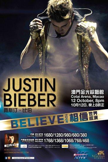 """贾斯汀·比伯""""相信世界""""亚洲巡演终站落户澳门"""