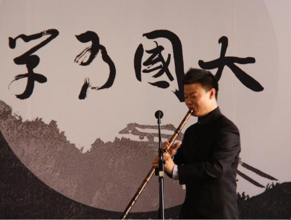 《讲堂国学第三季》开播笛子演奏家胡玉林献会计免费下载课件图片