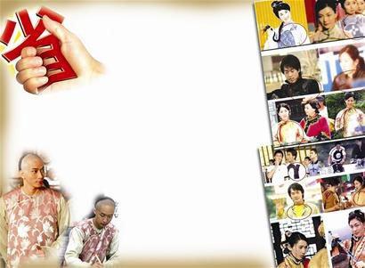 TVB拍戏:抠门到家成便饭 照样出经典(图)