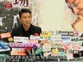 视频:刘德华追求巩俐吃苦头 感情话题避而不答