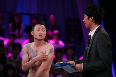纹身男上《一百万梦想》图片