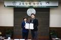 韩国YG娱乐与梨大签慈善协议 帮助危机青少年