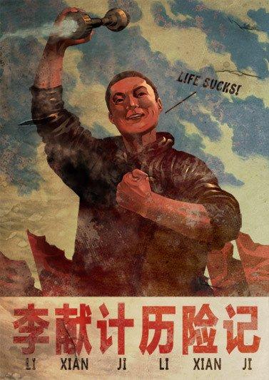 上海电视节展露新姿态 欲掀动画产业链革命风暴