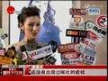 视频:明星妈妈韵味足 李嘉欣钟丽缇变时尚辣妈