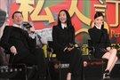 冯小刚谈《私人定制》:春晚影响宣传 12亿靠谱