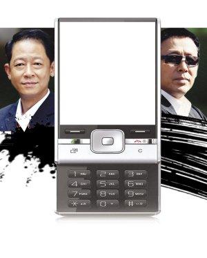 新《手机》小胜新《三国》