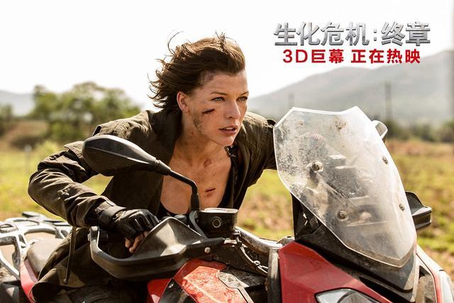 电影《生化危机: 终章》首日票房荣登影史前五