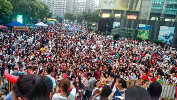 2015华晨宇上海演唱会 音乐传奇引爆大上海