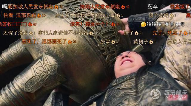 《芈月传》今孙俪表情重温小孩的诡刘涛的表情扣手结局图图片