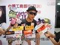 视频:陈奕迅出席与蔡健雅张靓颖联合演出记者会