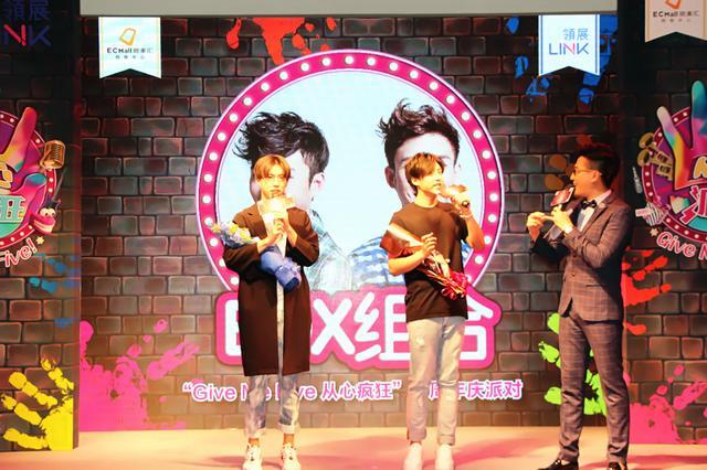 英皇双胞胎组合BOX空降北京 开启从心疯狂之旅