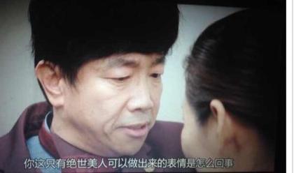 【钢牙八卦】赵丽颖骂杨幂SB?