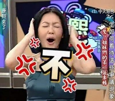 《贵圈下午茶》:台湾综艺没落都怪煤老板?