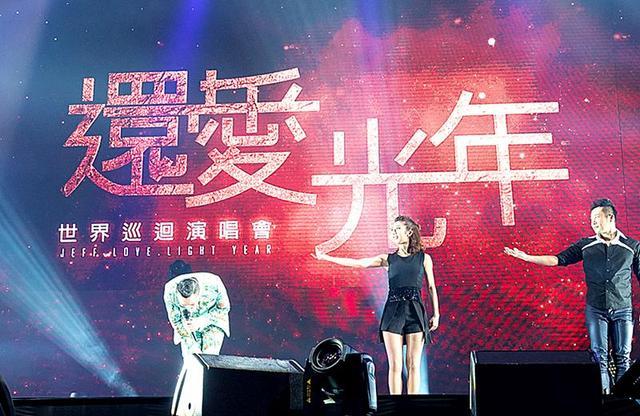 张信哲还爱光年台北演唱会圆满谢幕 环亚娱乐赢赞誉