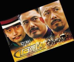 国产电影海报被控三宗罪:没创意 制作糙 争主次