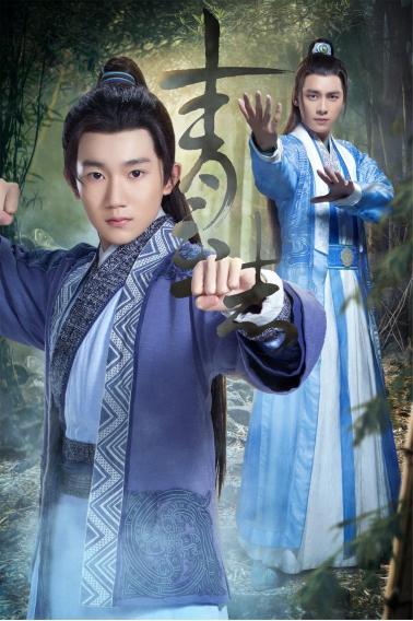 《青云志》王源天分高 姜磊:从业13年来难得见