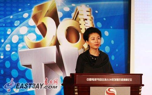 中国名嘴齐聚上海电视节 批相亲节目低俗化