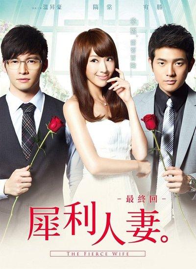 《犀利人妻》开年上映 隋棠掀台式爱情风暴