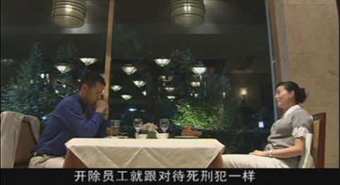 戴娇倩惊陷职场无间道 《单身女王》比拼TVB