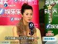 视频:何润东受女星欢迎 透露校园感情生活