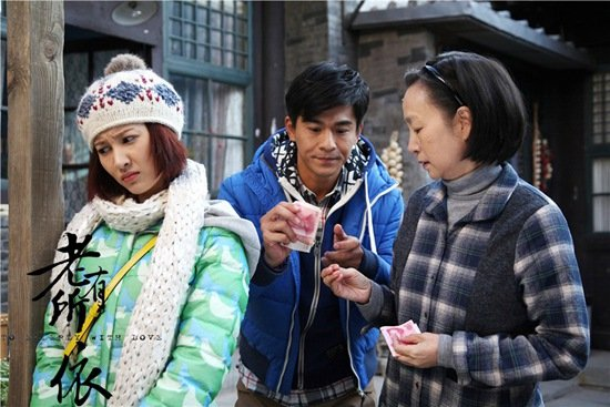《老有所依》乔振宇王倩一演绎啃老族引热议