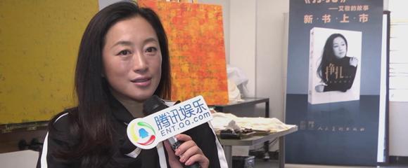 独家专访艾敬:一直渴望做一个浪人,浪迹天涯