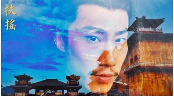 电视剧《扶摇》热拍 痞帅型男王志鹏仙气十足