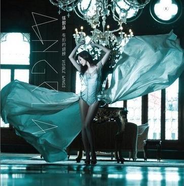 张韶涵《有形的翅膀》:一场正反体的游戏