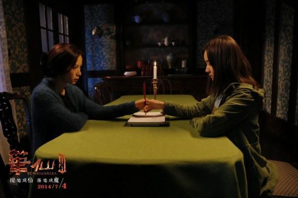 《笔仙3》焦俊艳领衔 自曝惊悚处女秀尺度大