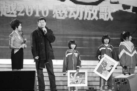 """青海卫视精彩跨年 """"五彩基金""""援助玉树孩子"""