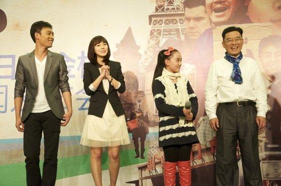《温州一家人》将登央视 李立群张译出席发布会