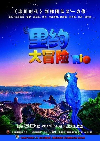 内地票房:《倩女幽魂》首周7300万 夺春季新冠