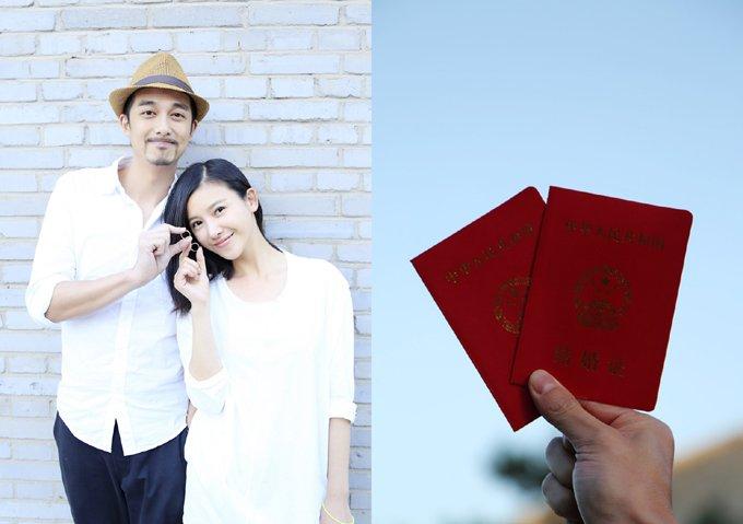 2015年10月杨子姗在微博上公布了与吴中天的婚讯