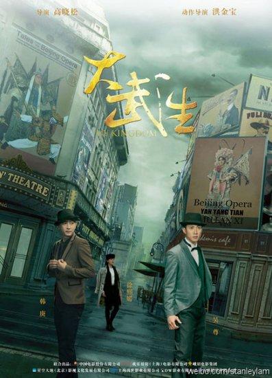 电影节特别节目《上海进行时》6月12日直播预告