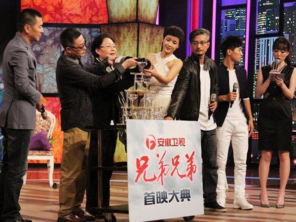 《兄弟兄弟》三星联播 黄曼赞陈建斌是暖男