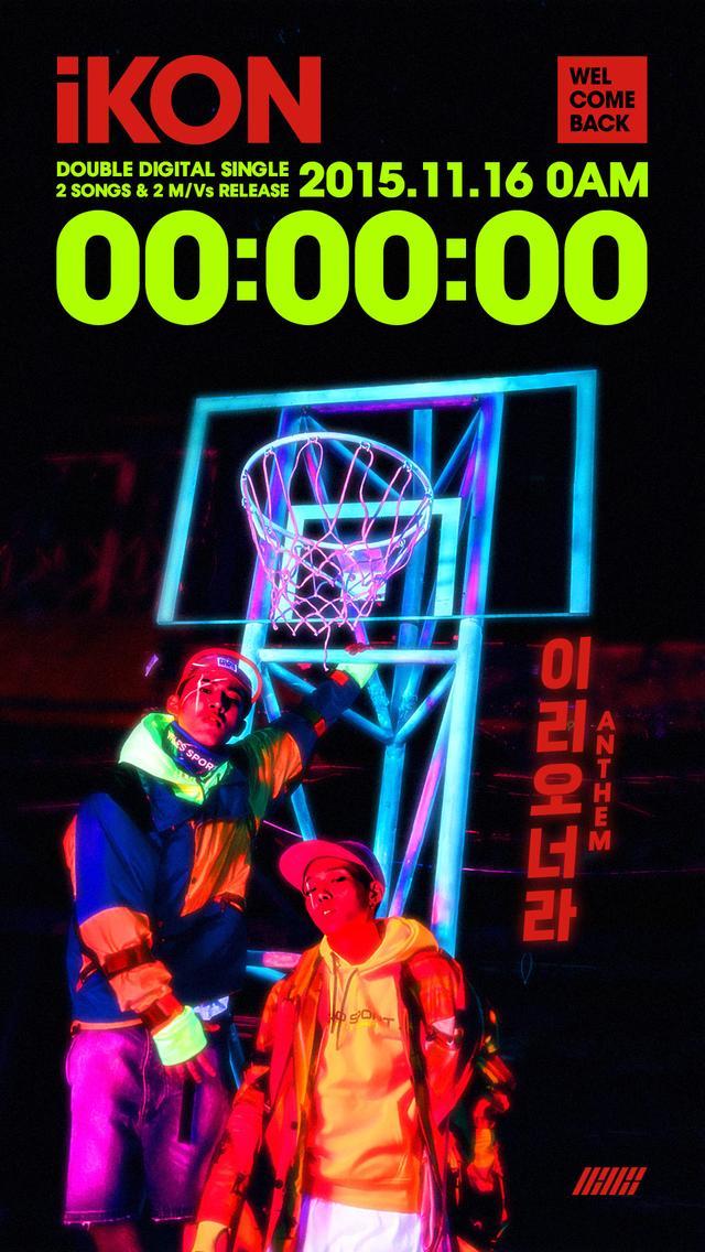 iKON新歌双曲公开 立即席卷7大音源榜单前两位