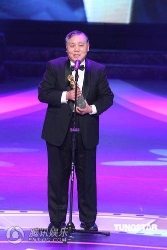 图文:金马奖颁奖礼现场 徐立功获终身成就奖