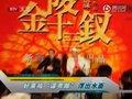 """视频:《十三钗》好莱坞""""谋男郎""""浮出水面"""