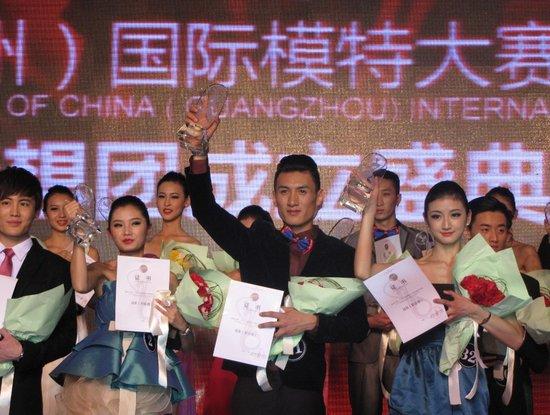 中国国际模特大赛决总冠军 中国超模梦想秀启动