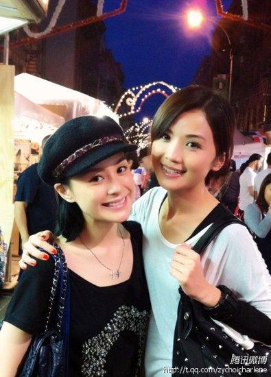 微博日报:明星友情比金坚 范玮琪谢娜忆成长