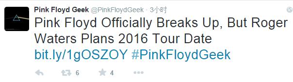 传奇摇滚乐队Pink Floyd解散? 恐怕没那么容易