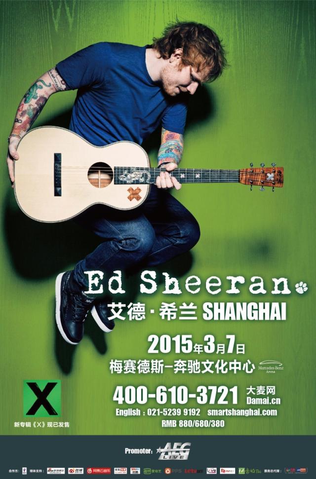 三项格莱美提名 Ed Sheeran唱罢维密秀即将来华