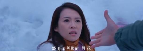 汪峰新歌MV曝光 被指凭歌寄意谢章子怡诞女