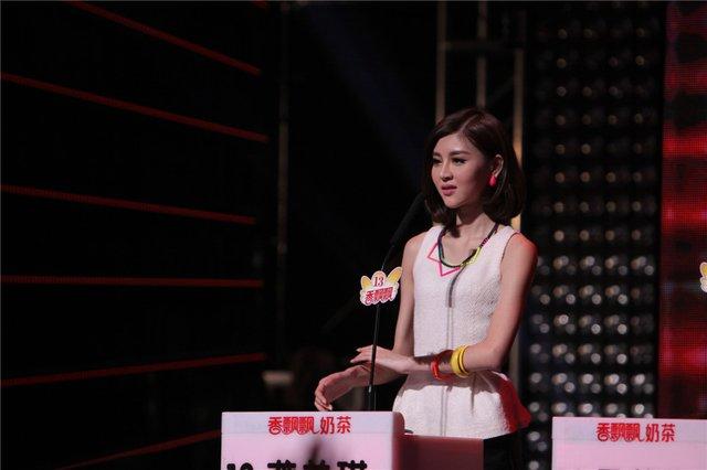 《非诚》韩国帅哥自曝整容 黄柠檬呼吁社会包容