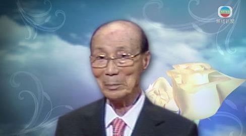 """邵逸夫:香港""""娱乐至死""""文化始作俑者"""
