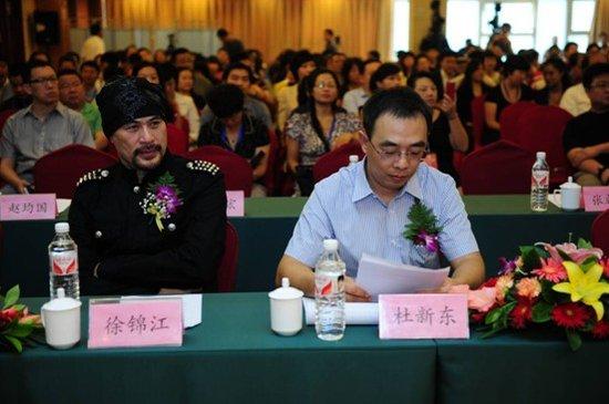 赵化勇和杜新东出席名优电视栏目推选表彰