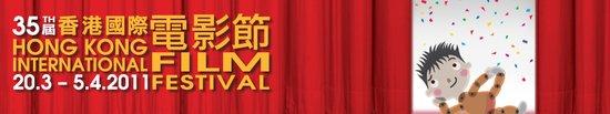 影像香江——香港国际电影节32周年回顾