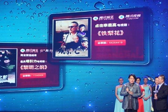 《铁梨花》获观众票选点击率最高电视剧奖