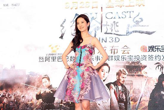 《绝命逃亡》定档9·26 刘亦菲低胸吊带裙秀身材