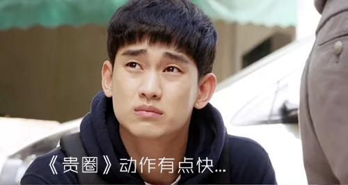 《贵圈下午茶》:金秀贤能制作好综艺节目吗?